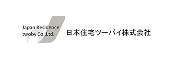 日本住宅ツーバイ