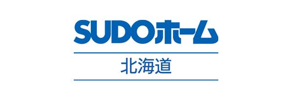 SUDOホーム北海道